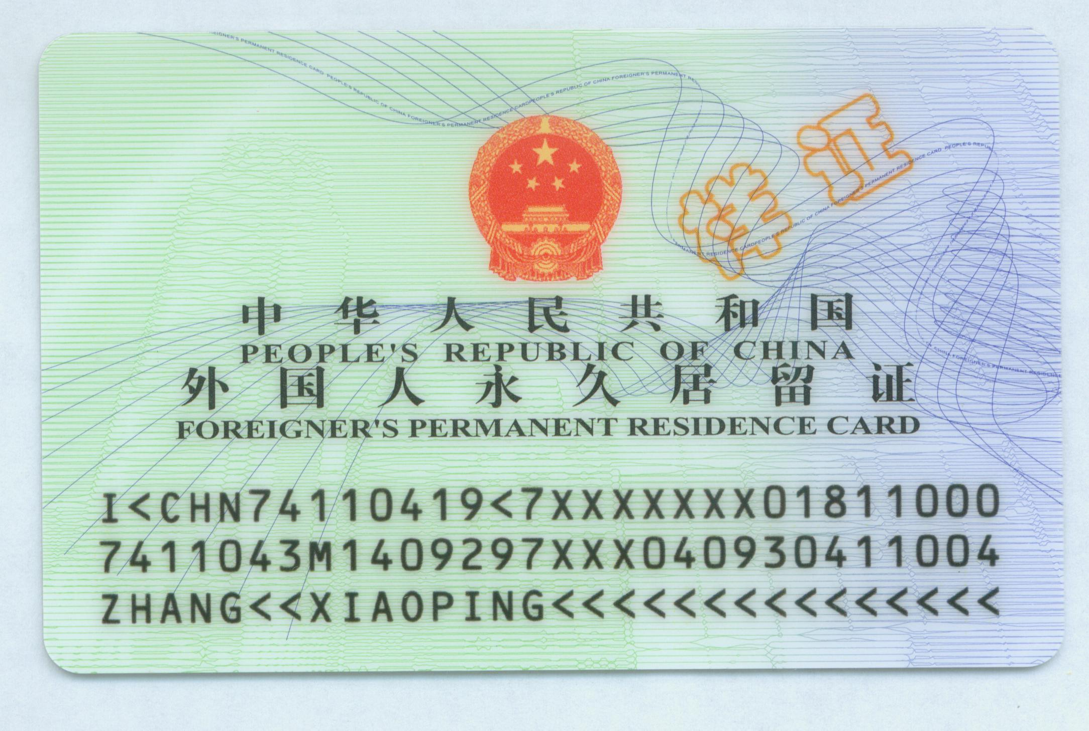 China Visa Series: Getting The Chinese Green Card (D Visa)